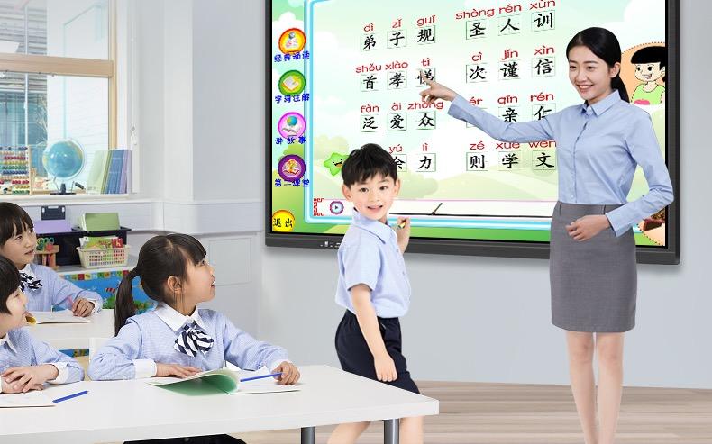 教学一体机的优势