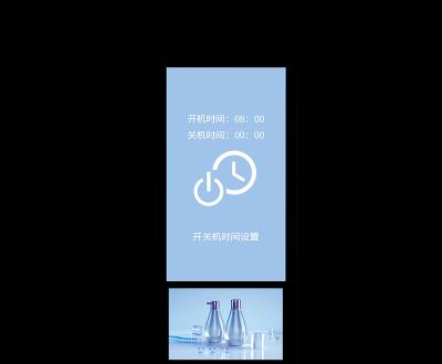 容仁科技热推新款18.5+10.1吋电梯广告机2.5D玻璃款超薄款